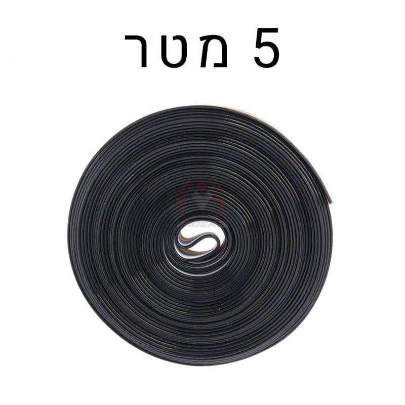 חוט חשמל כבל-סרט מלופף בצבעי הקשת / Rainbow Ribbon Cable wire, מדויק. -2582
