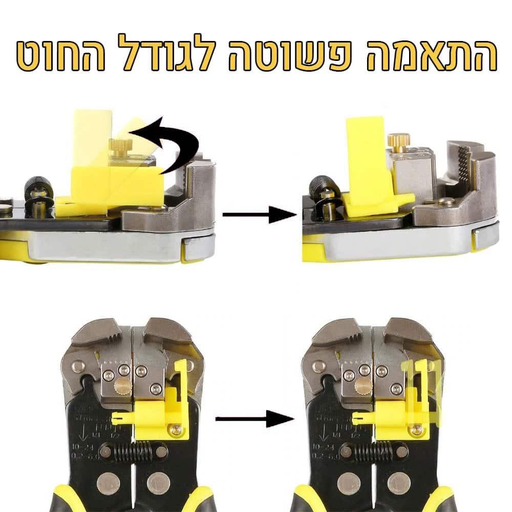 מקלף כבלים איכותי וקומפקטי מדגם JX1301 בעל שימושים רבים נוספים ואפשרות שימוש ביד אחת בלבד!