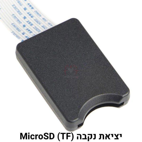 מאריך ומתאם עבור כרטיס זיכרון מיקרו Micro SD Cardכולל כבל באורכים שונים TF card-2142