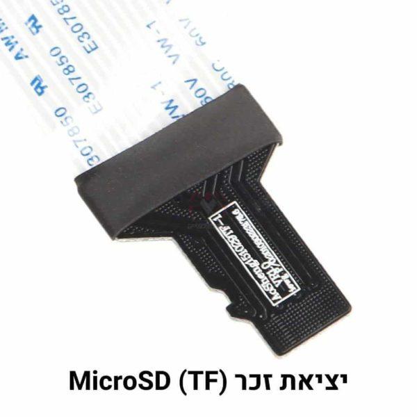 מאריך ומתאם עבור כרטיס זיכרון מיקרו Micro SD Cardכולל כבל באורכים שונים TF card-2140