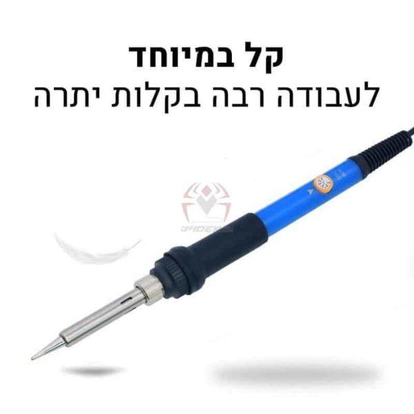 מלחם דגם עיפרון Heat Pencil. מלחם טוב מממיס במגע. 60W-0