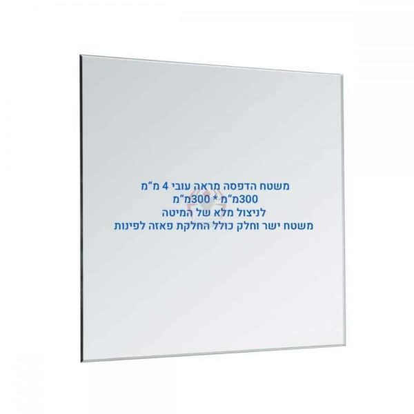 מראה קריסטלית - מיטת מראה למדפסת-3287