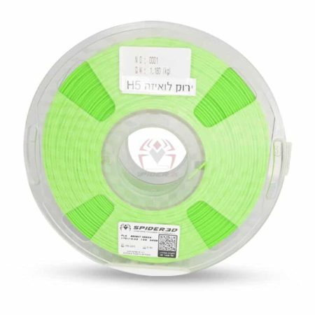 פילמנט PLA ירוק זוהר Green Louisa PLA Filament