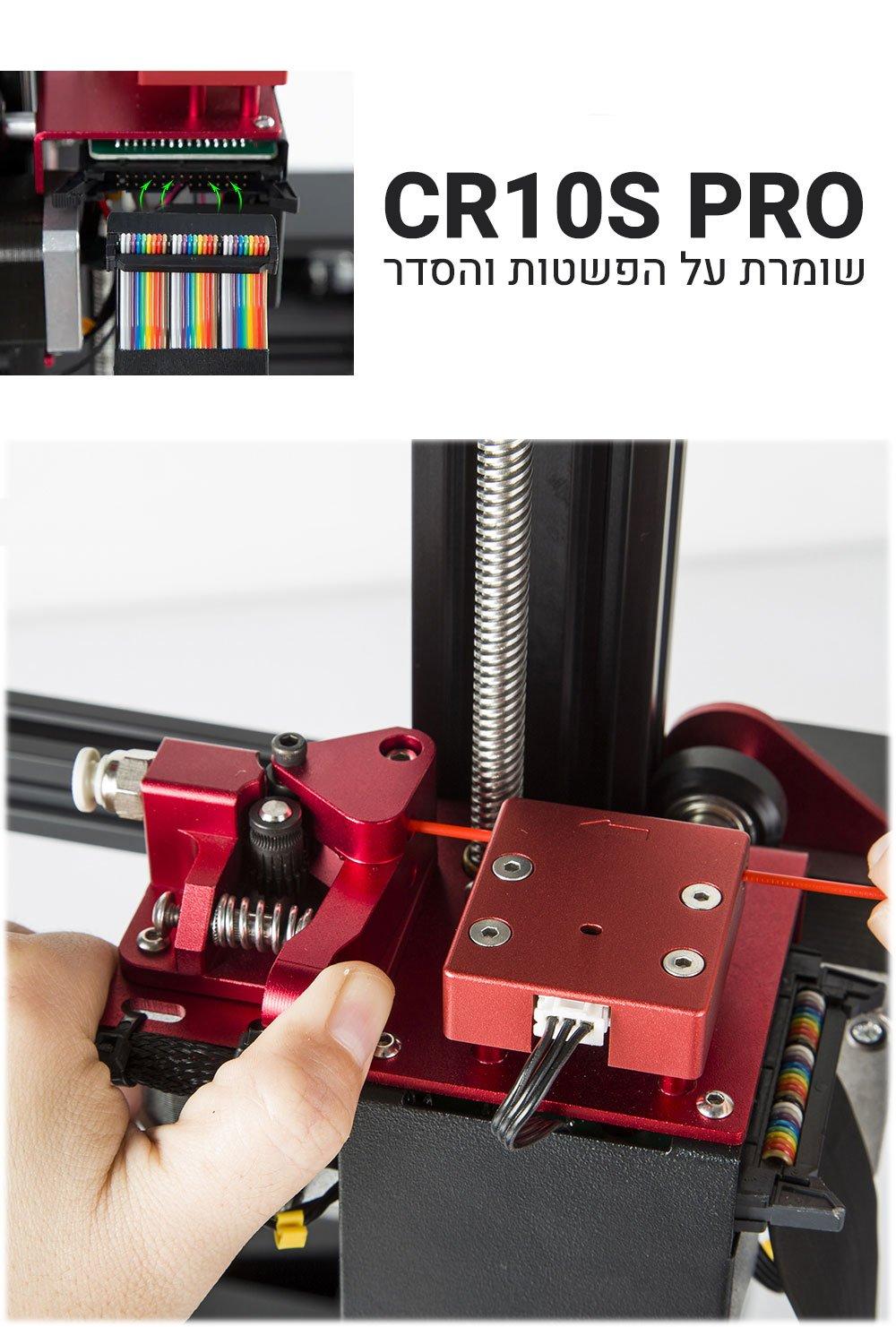 מדפסת תלת מימד להדפסות גדולות