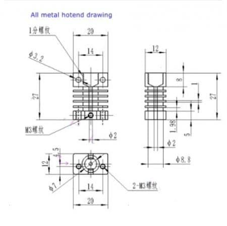 אקסטרודר ראש הדפסה לטמפרטורה גבוהה אול מטאל -hotend all metal -0